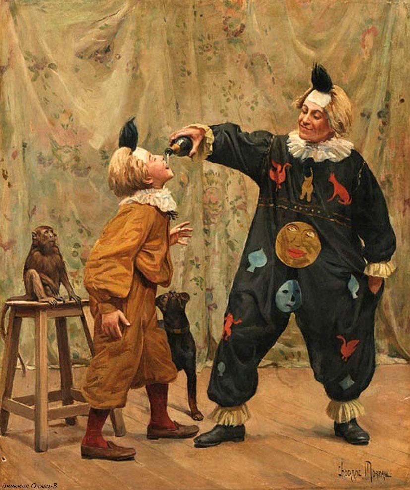 Paul Chocarne-Moreau (1855-1930), Au cirque, huile sur toile, collection privée.